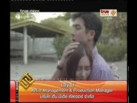 Autumn In My Heart (Thai) | News May 18, 2013