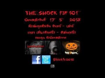 The Shock FM 101  17 5 2013