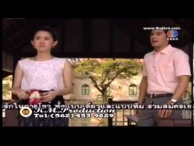 Thai dubbed in Khmer   Soniya Khyal, part 060