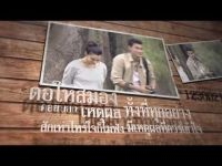 รักไม่ได้ ก็จะรัก (Ost.แสงดาวกลางใจ) - KALA 「Lyric Video」