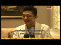 Yoo Ah In | TrueInside, 28-Nov-2014